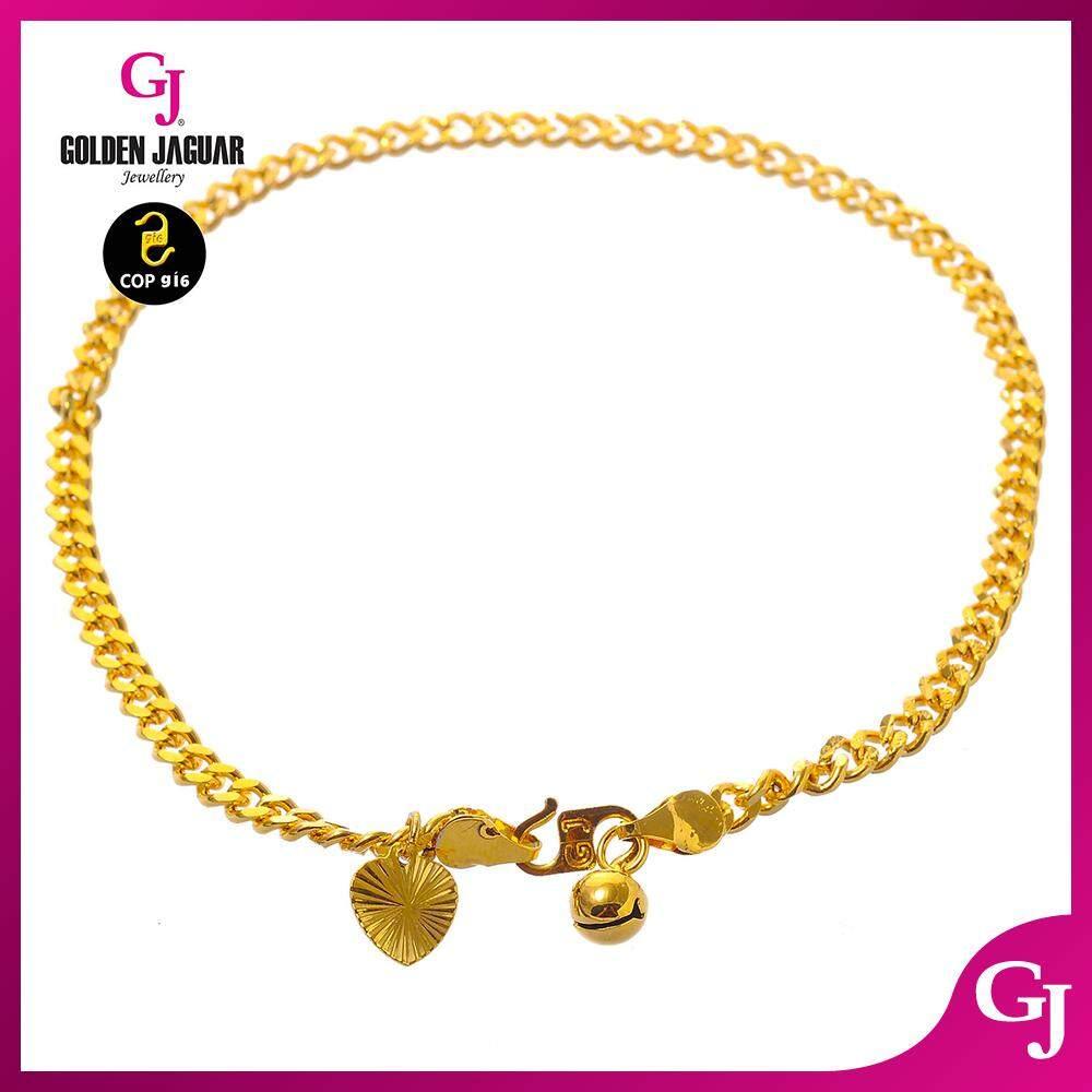 GJ Jewellery Emas Korea Anklet - Rantai Kaki Papan Pasir Kikir (3560304)