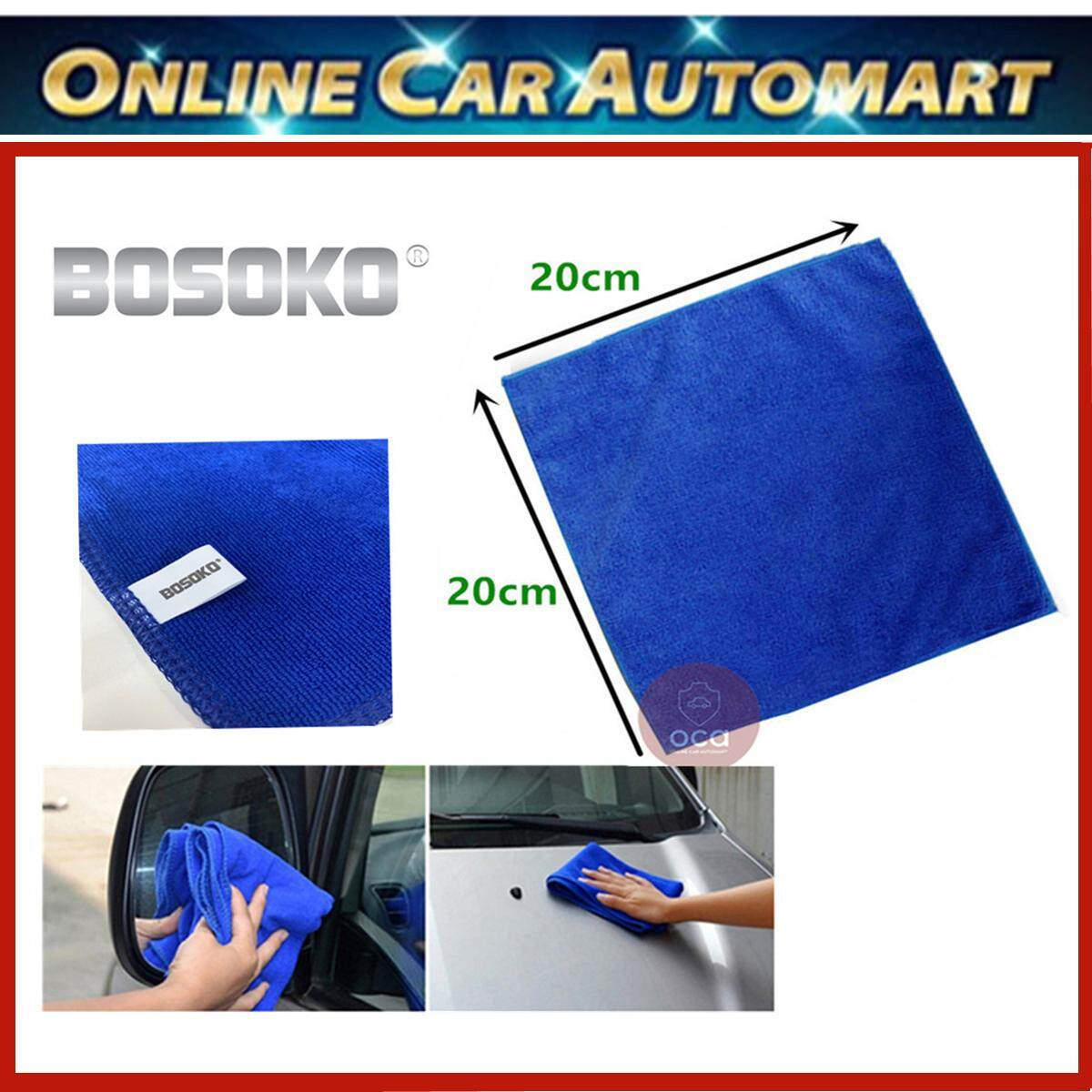 (BUY RM 30 FREE SHIPPING) 1 x BOSOKO Soft Absorbent Wash Cloth Car Auto Care Microfiber Cleaning Towels (Blue) 20cm x 20cm