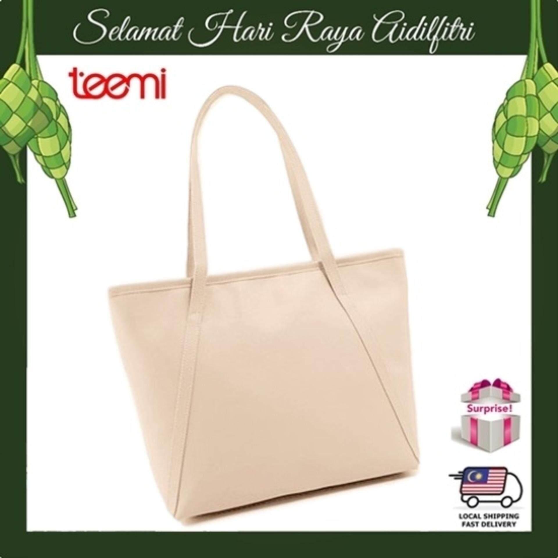 TEEMI Elegant Korean Style PU Leather Large Tote Bag Women Handbag Shoulder Bag - Beige