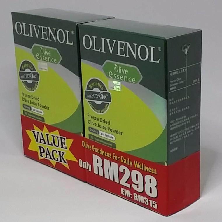 olivenol olive essence olive capsule twinpack ( 60's x 2 )