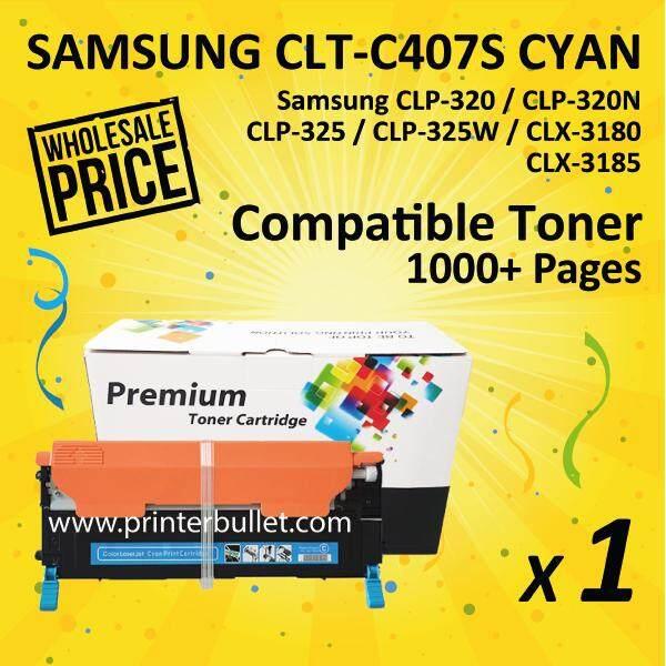 Compatible CLT-C407 Cyan Toner Cartridge For CLT-K407S / CLT407 CYAN CY C CLX3180 CLX3185 CLX3185N CLX3185FN CLX3185FW CLP325 CLP325W CLP326 CLP320 CLP320N CLP321N Printer Toner