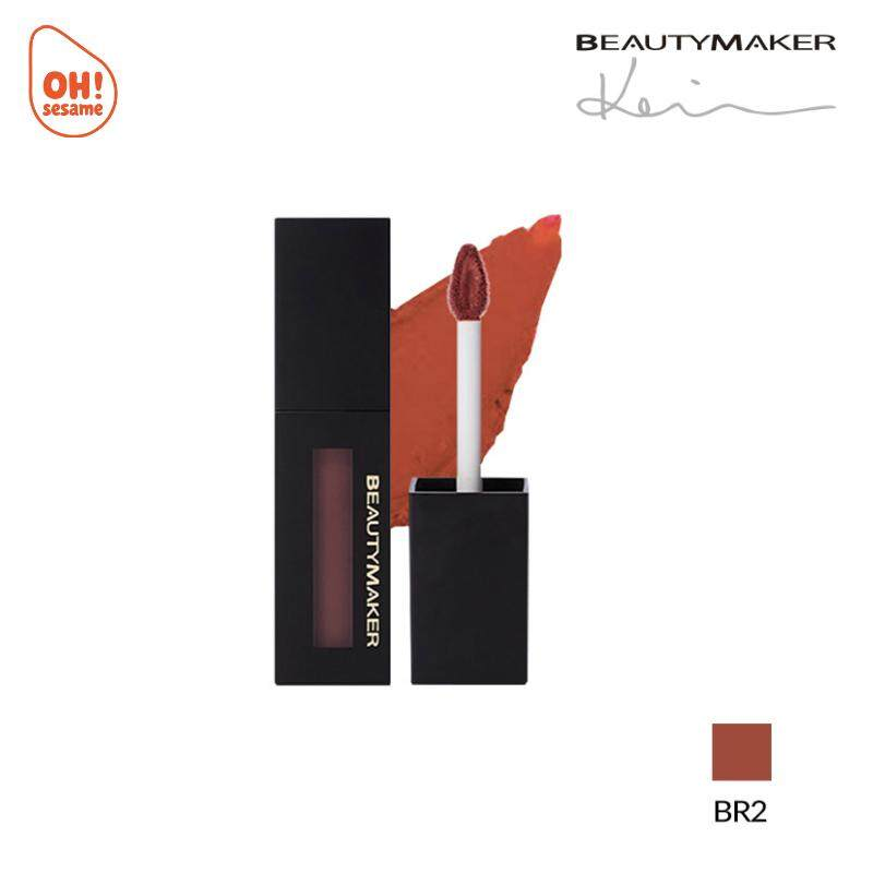 BeautyMaker Intense Matte Lip Stain (#BR2 Stubborn Brown)