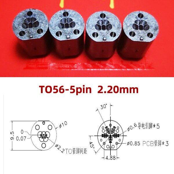 Ổ Cắm Diode Laser TO38 TO46 TO56 Ổ Cắm Kiểm Tra Cảm Biến Nhiệt Độ Cảm Ứng, Ổ Cắm Lão Hóa