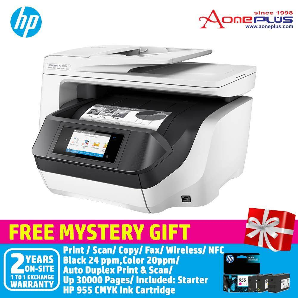 HP OfficeJet Pro 8730 All-in-One Priter - (D9L20A)+Free Mystery Gift