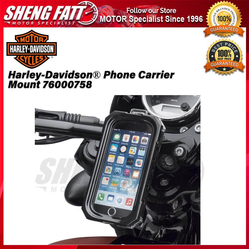 Harley-Davidson® Street™ Family Phone Carrier Mount 76000758