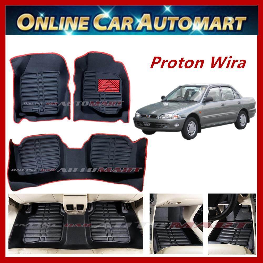 Proton Wira(1993-2009)(5D OEM car floor mat/ carpet Anti Slip (Blk/Red) (5 Seater)