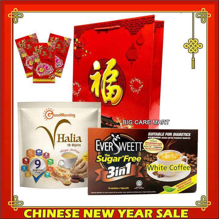 Chinese New Year Hamper Good Morning Vhalia + Eversweet Coffee