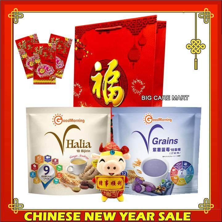 Chinese New Year Hamper Good Morning Vgrains Sachet + Vhalia + Piggy