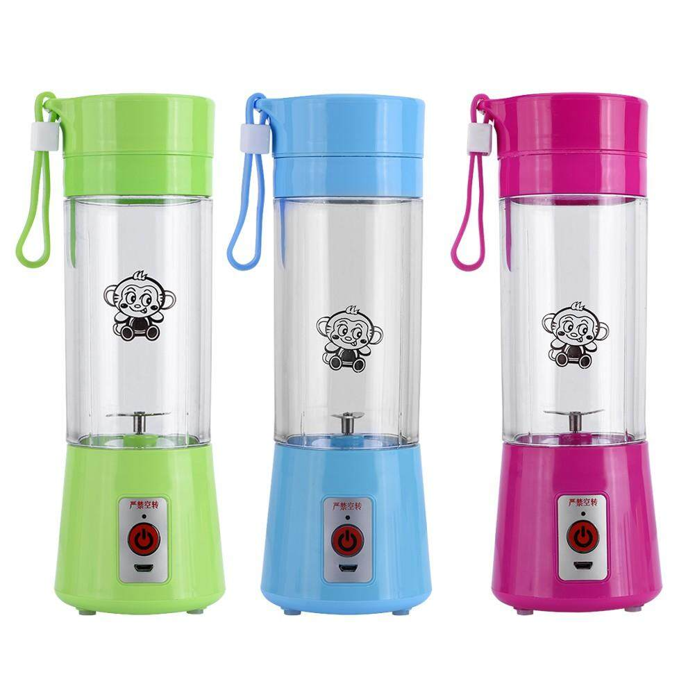 Juicers & Fruit Extractors - 400ML USB Portable Rechargeable Handheld Blender Fruit Juicer - [ROSE RED / BLUE / GREEN]