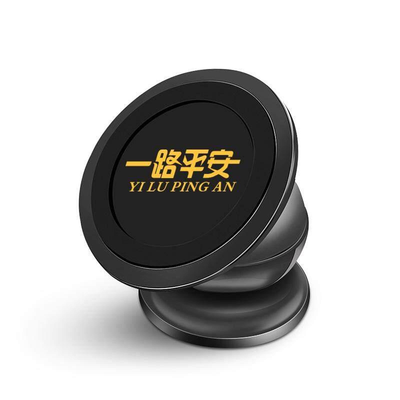 Bagian dalam mobil braket handphone magnetis Magnet dasbor Model Tempel Sedot navigasi Penggunaan Umum Holder HP