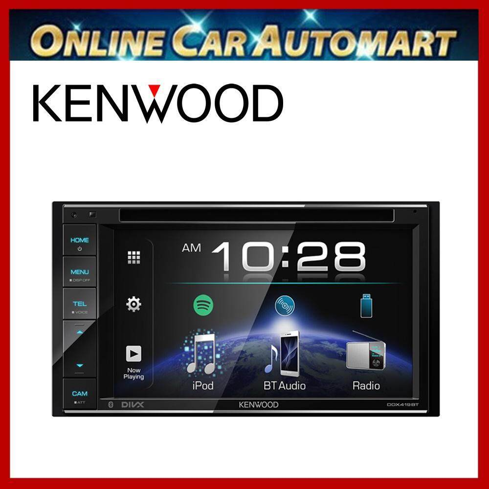 Kenwood DDX-419BT Bluetooth DVD Double Din Player