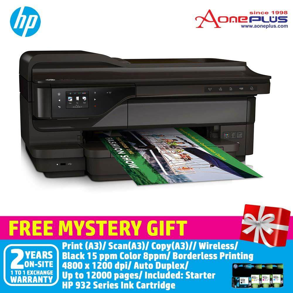 HP Office Jet 7612 Wide Format e-AiO Printer G1X85A+Free Mystery Gift