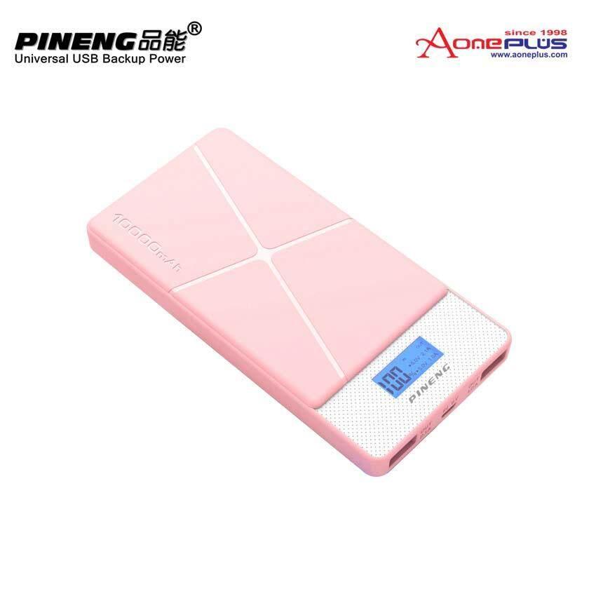 (Genuine) PINENG PN-983s 10000mAh Lithium Polymer Dual Output Power Bank - Blue/ Pink/ White