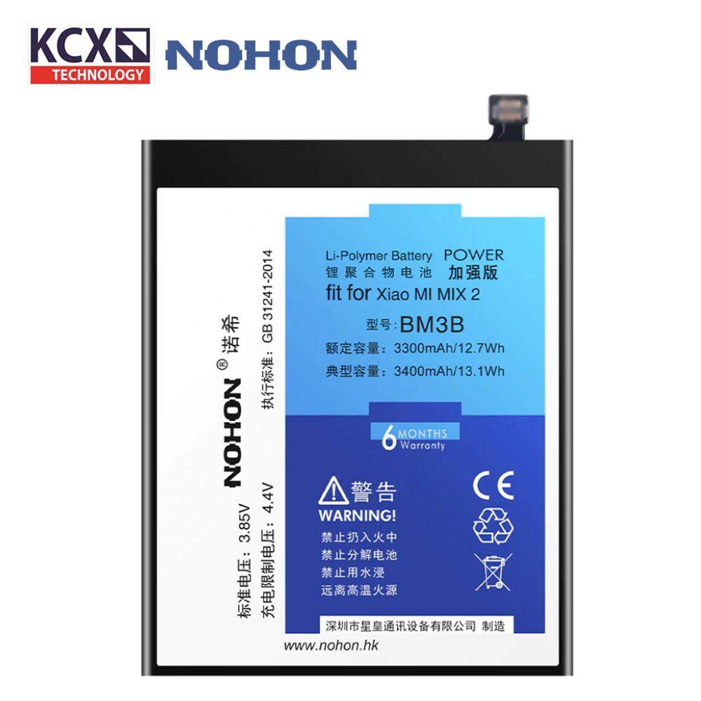 NOHON Xiaomi Mi Mix 2 BM3B Battery (3400mAh) with Free Tools Kit