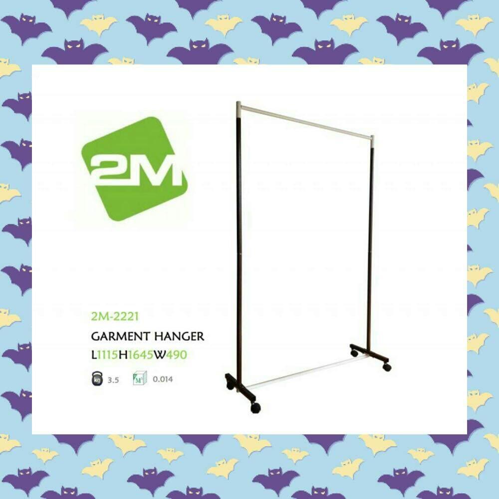Garment Hanger / penyidai baju / penyidai pakaian / penyangkut baju / penyangkut pakaian 2M-2221