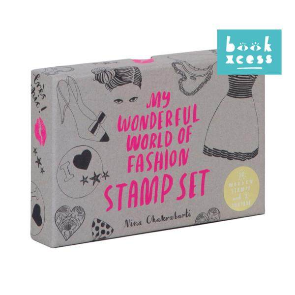 My Wonderful World of Fashion Stamp Set
