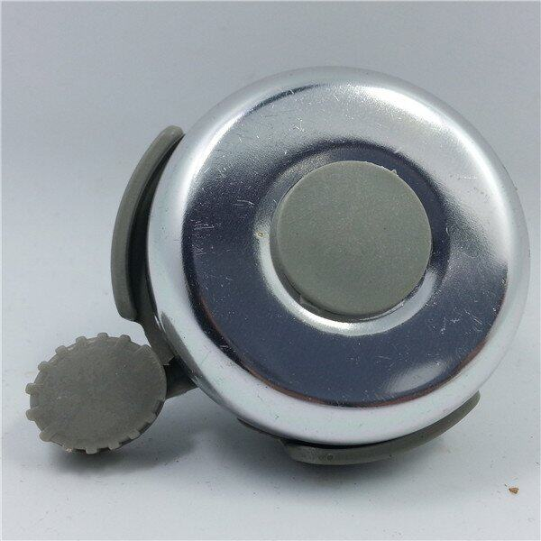 AFGY FGB 086 Bicycle Bell - Clear Metal