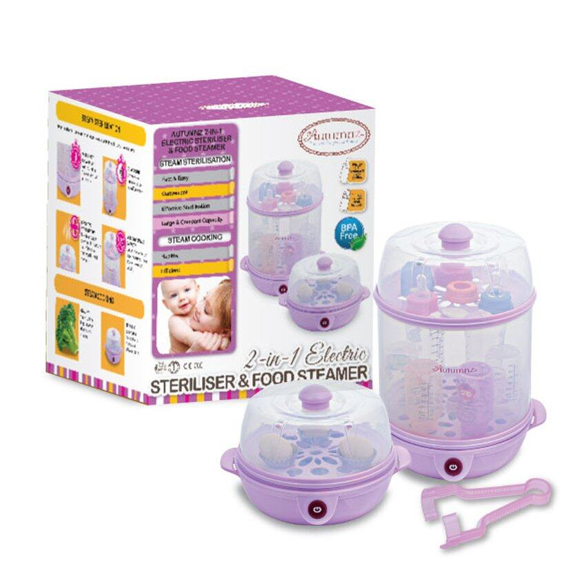 Autumnz 2-in-1 Electric Steriliser & Food Steamer (Lilac)