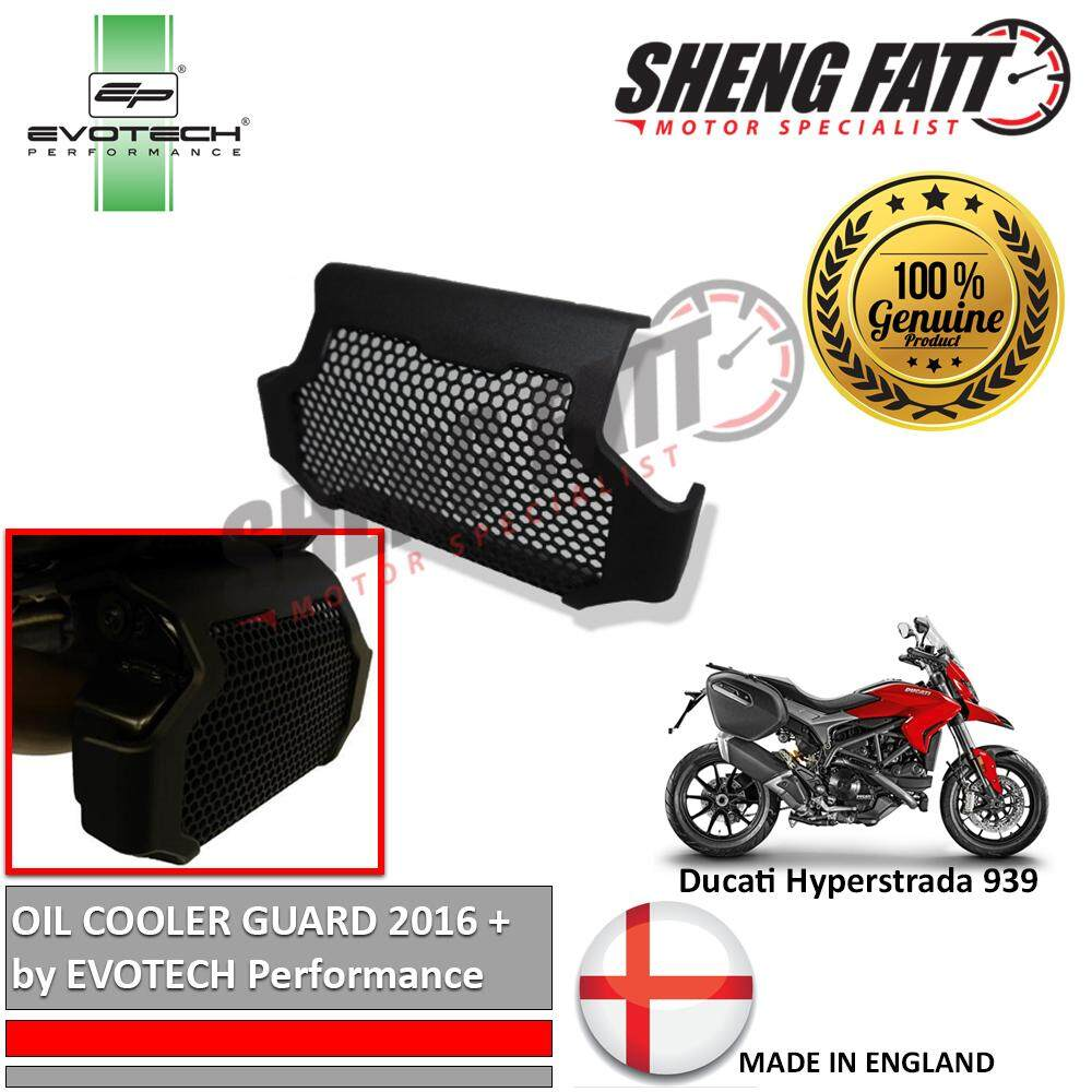 Ducati Hyperstrada 939 OIL COOLER GUARD by EVOTECH Performance (BUN002271)