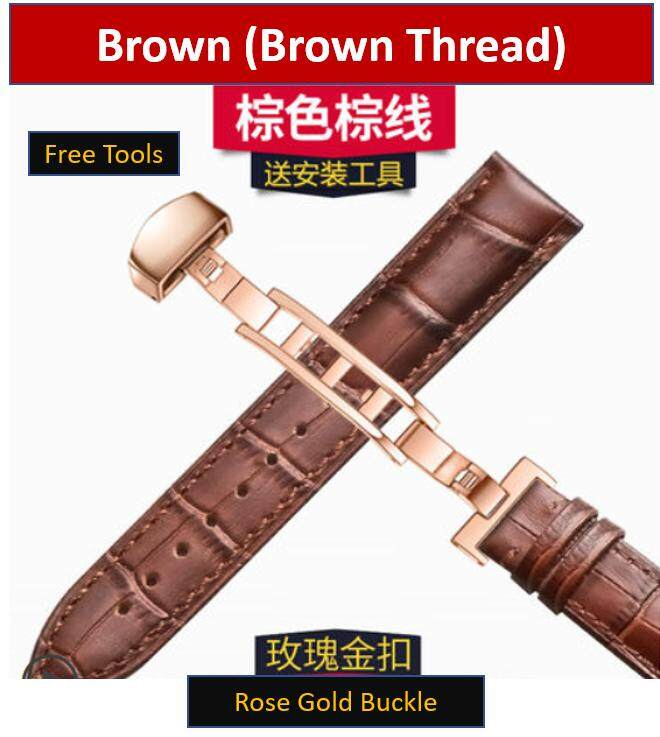 DW Leather with Buckle Unisex Strap 13/14/15/16/17/18/19/20/21/22/23/24mm DW