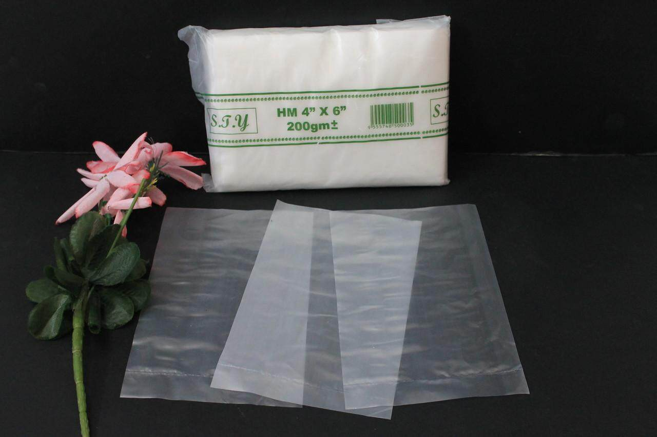 100 Pieces HM Plastic Bag 10cm X 15cm For Packaging Food.Ship in 6 hours