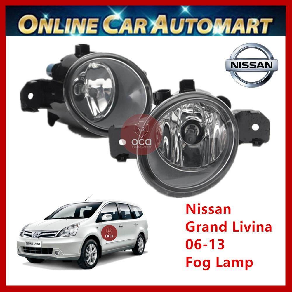 (N1 White glass) Nissan Grand Livina 2006-2013 Car Fog Light/ Fog Lamp OEM Fit 2 Pcs