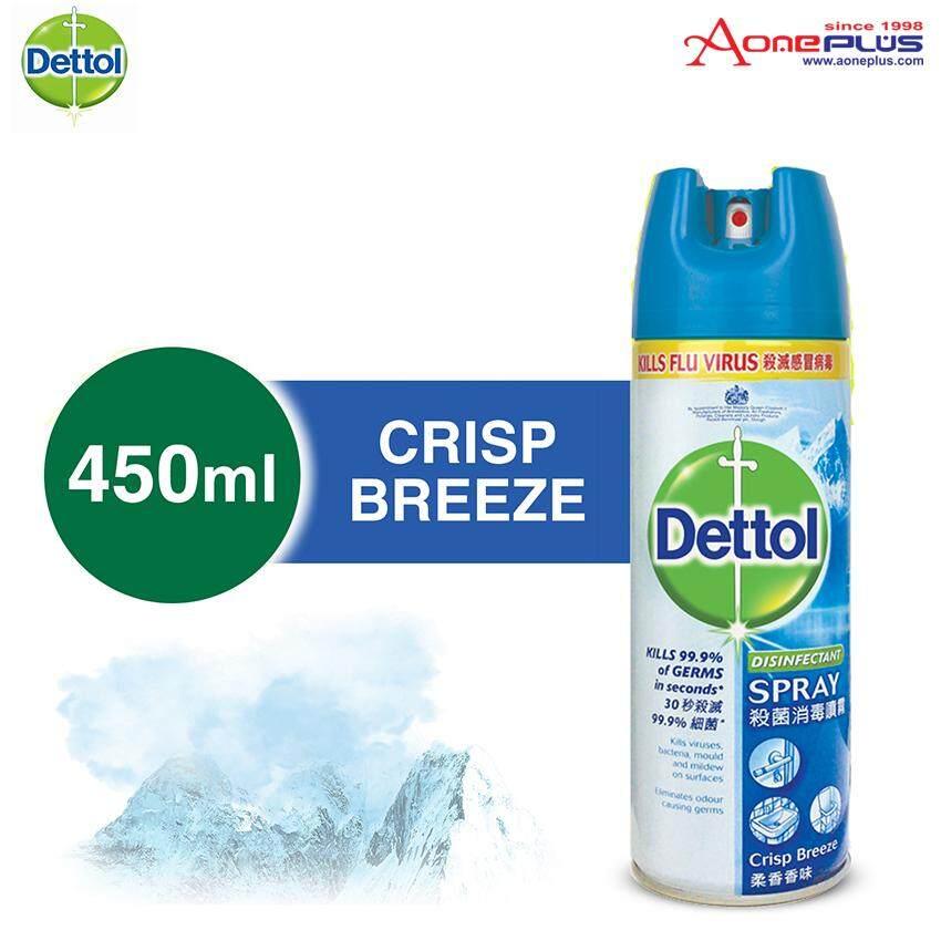 Dettol Antibacterial Germicidal Hygiene Liquid Disinfectant Spray Crisp Breeze 450ml