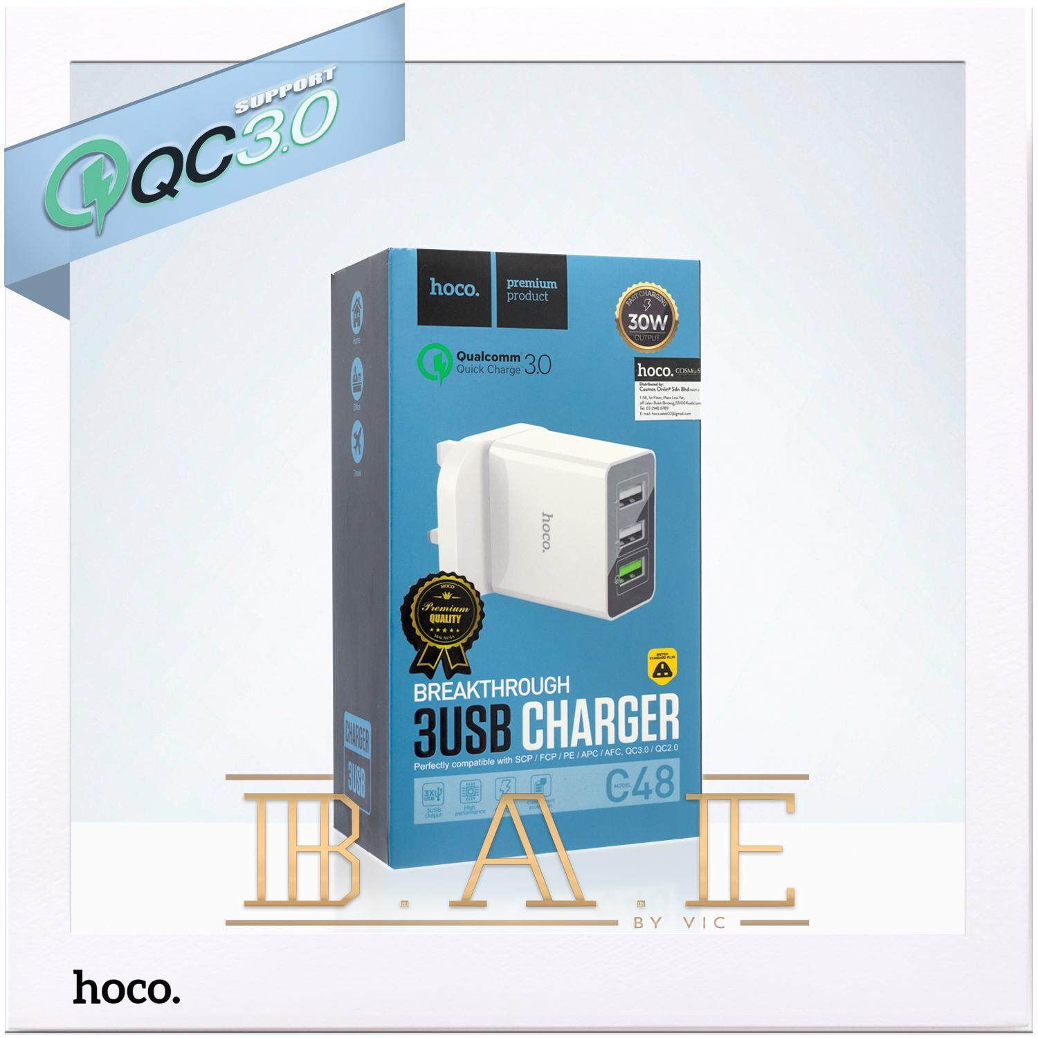 Hoco C48 QC 3.0 3 USB Ports Charger compatible Samsung Huawei Fast Charge (UK)