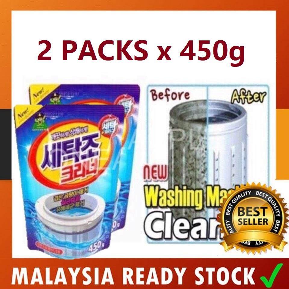 Korea Sandokkaebi Washing Machine Cleaner powder (450g) 2packs
