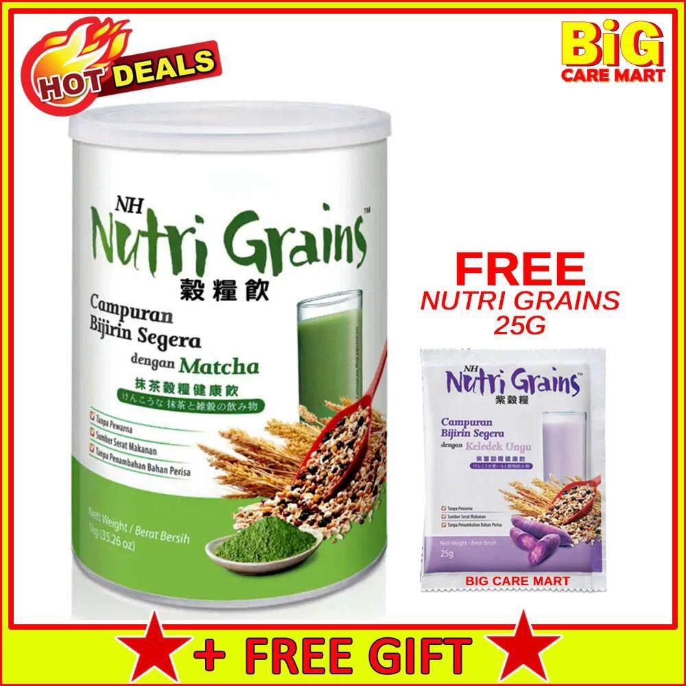 NH Nutri Grains Matcha 1kg + FREE 1 NH Nutri Grains 25g