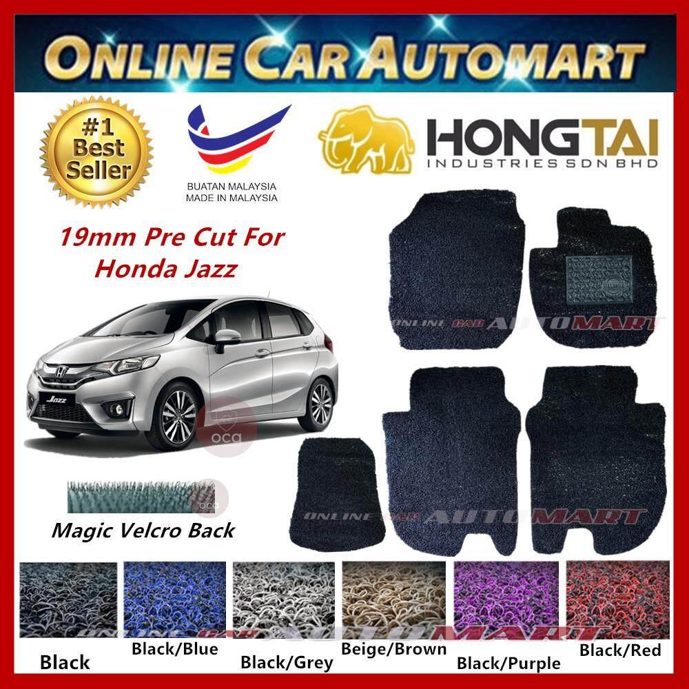 Hong Tai 19mm Pre Cut Carpet For Honda Jazz 2014-2018 Anti Slip Car Floor Mat/Coilmat Magic Velcro Backing Car Floor Mat 2 Tone Colour (Made In Malaysia)