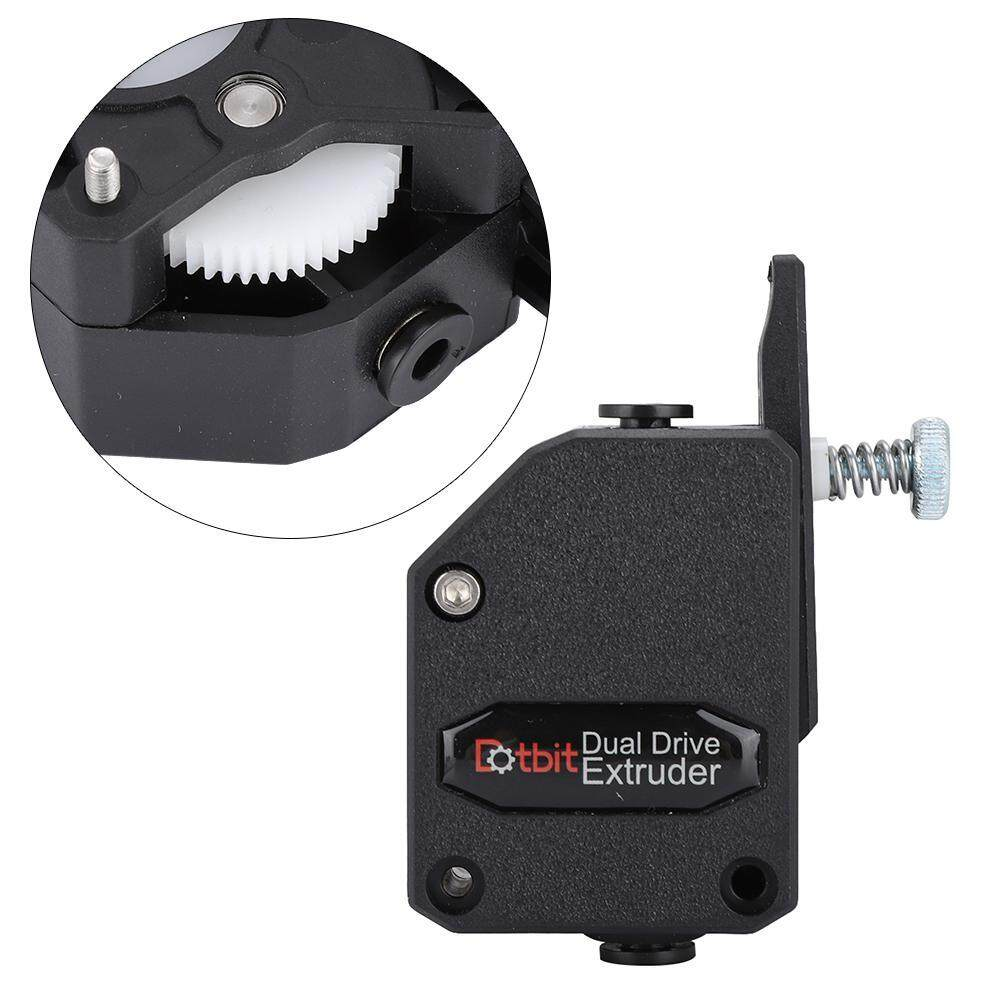 Printers & Projectors - Btech Feed Replacement Drive Bowden BMG Cloned for Drive Extruder Extruder Dual