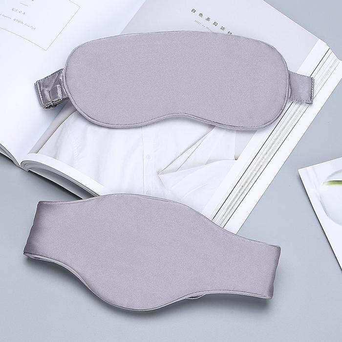 PMA Graphene Heating Silk Neckband And Eye Mask From Xiaomi Youpin