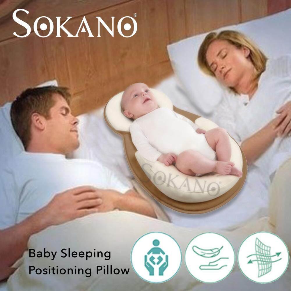 (RAYA 2019) SOKANO Portable Baby Cribs Travel Folding Newborn Sleep Bed Safe Cot Cradle For Baby Care