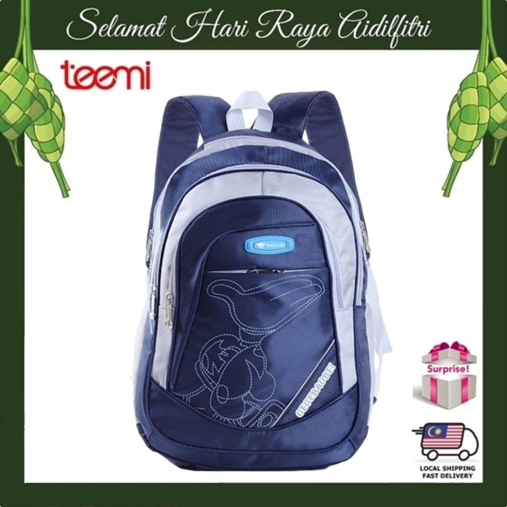 TEEMI Primary School Junior Kids Children Boy Girl Bag Backpack - Dark Blue
