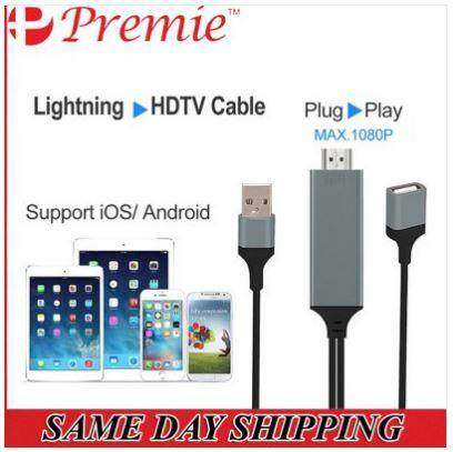 HDMI Adapter Cable To HDTV 3 in 1 USB Cable (Local Seller)