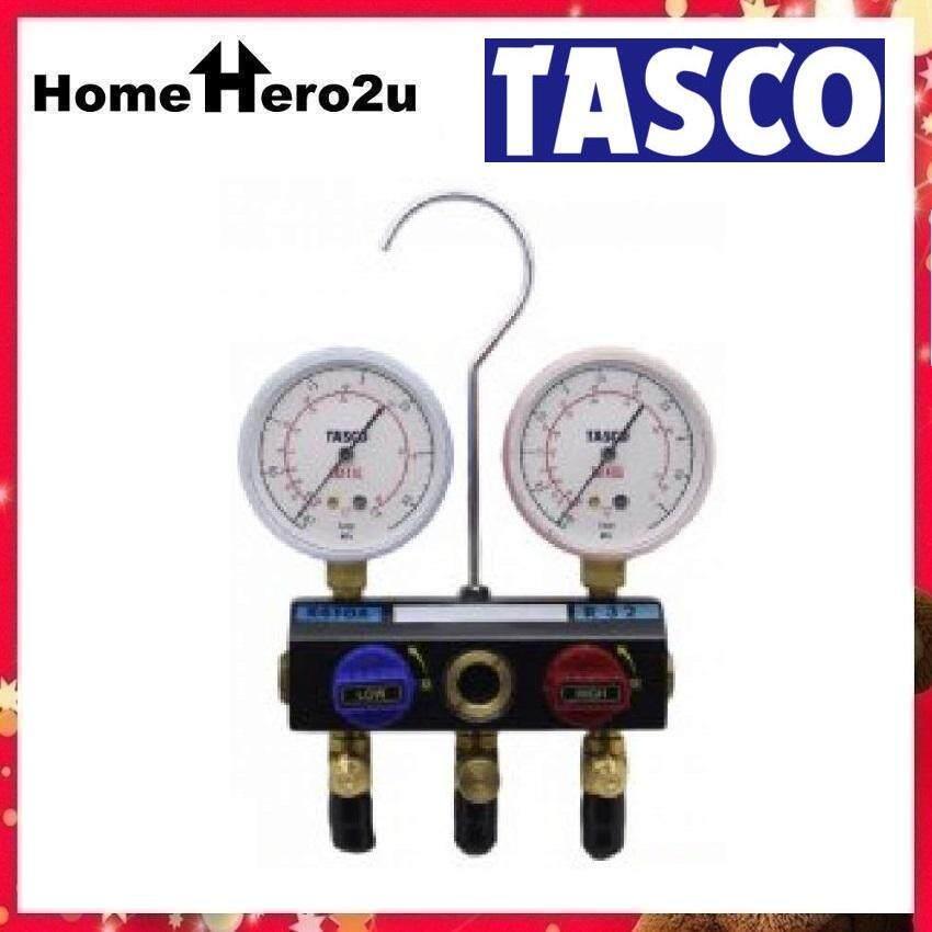 Tasco TA122G-1 Ball Valve Type Gauge Manifold Kit R410A/R32 - Homehero2u