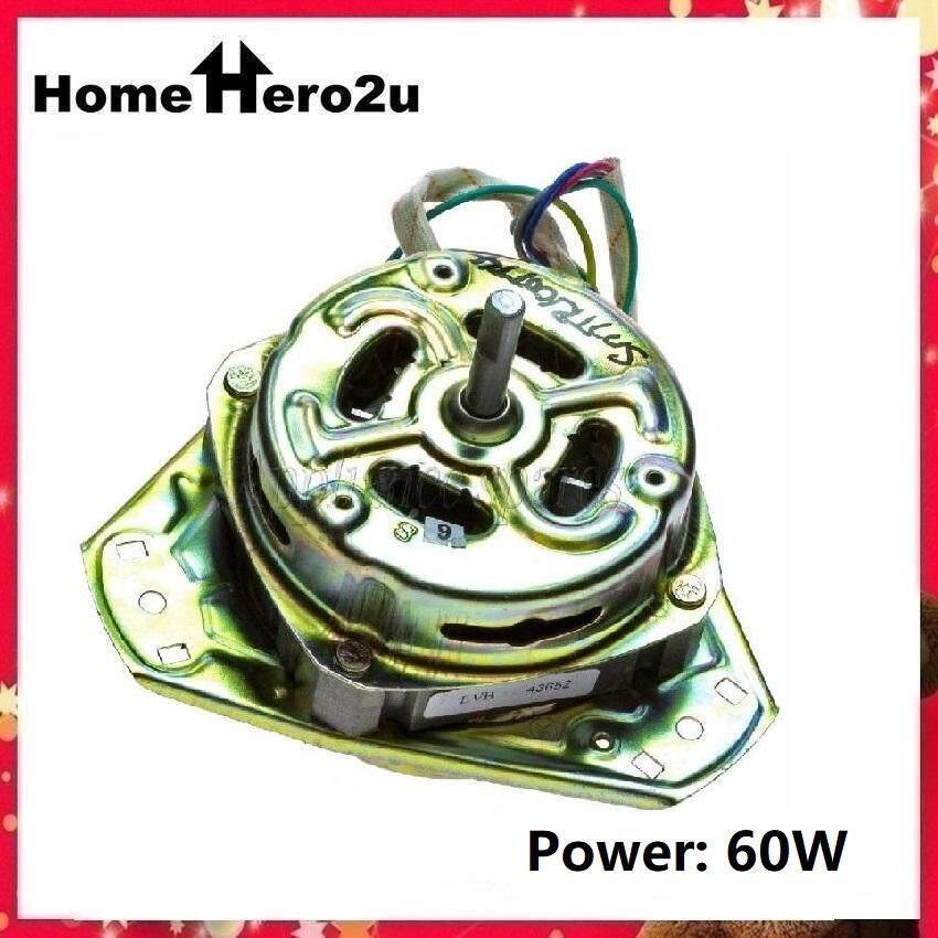 Washing Machine Spin Motor 60w Copper Coil Dia:10mm - Homehero2u