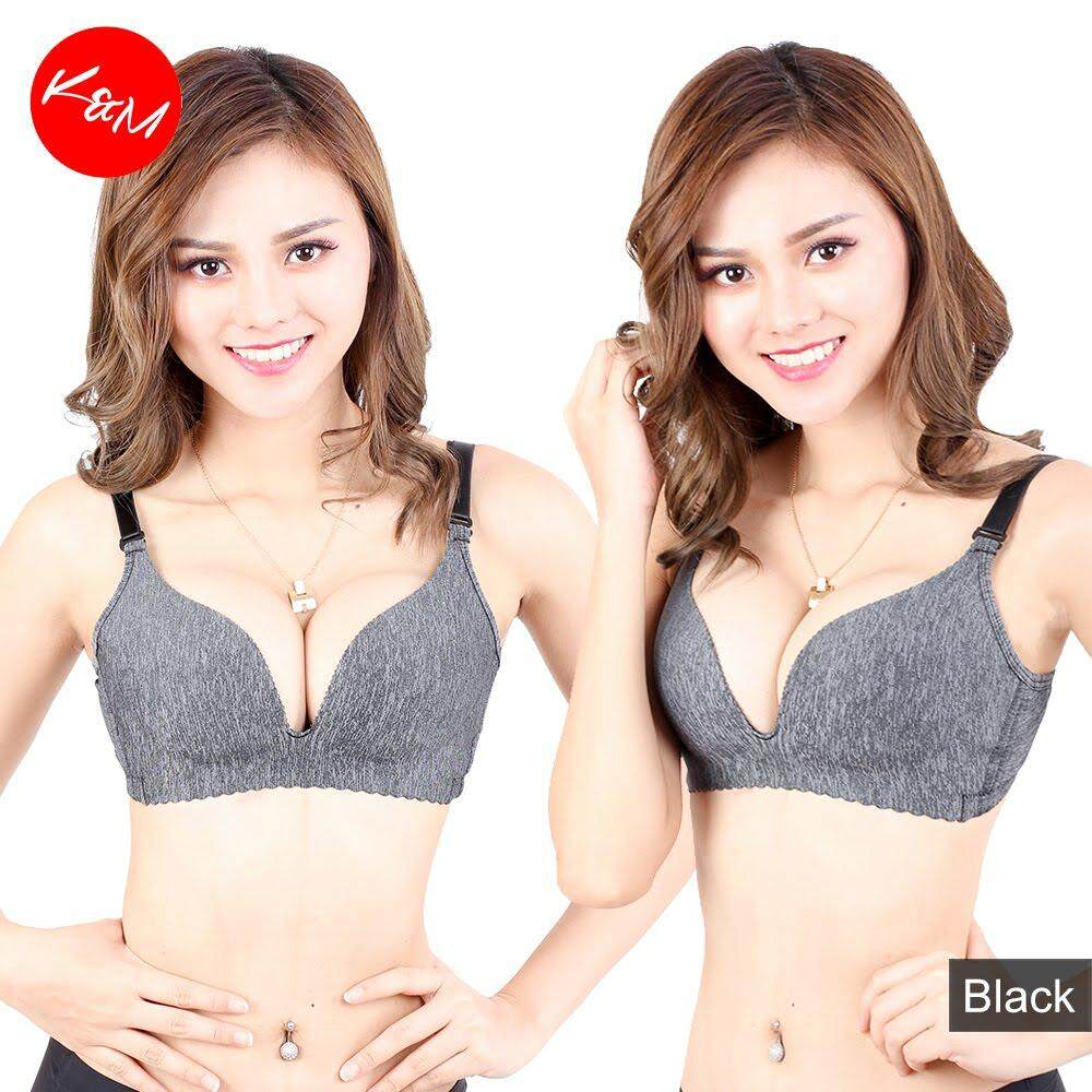 KM Self Textured Push Up Bra [M13392]
