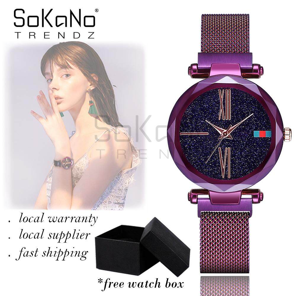 SoKaNo Trendz 1058 Casual Fashion Magnetic Stainless Steel Mesh Belt Magnetic Clasp Ladies Watches Dazzling Starry Sky Quartz Watch Jam Wanita (Free Watch Box)