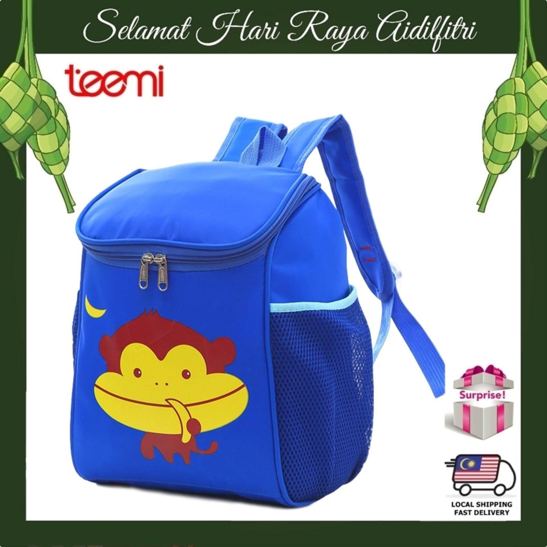 TEEMI Cartoon Animal School Bag Candy Colors Backpack Nursery Kindergarten Kids Children Toddler - Dark Blue