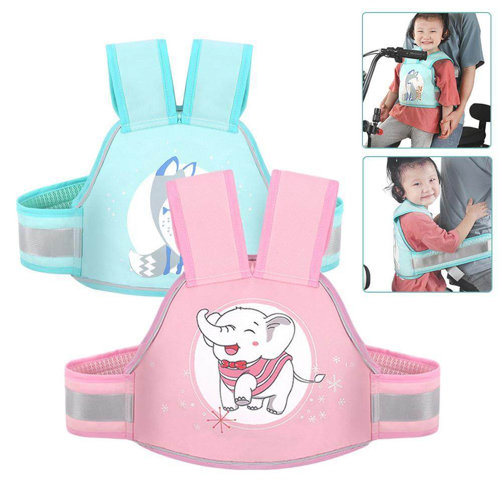 Children Motorcycle Safety Belt Adjustable Comfortable High Strength Kid Safety Harnesses for Motorcycle Bicycle
