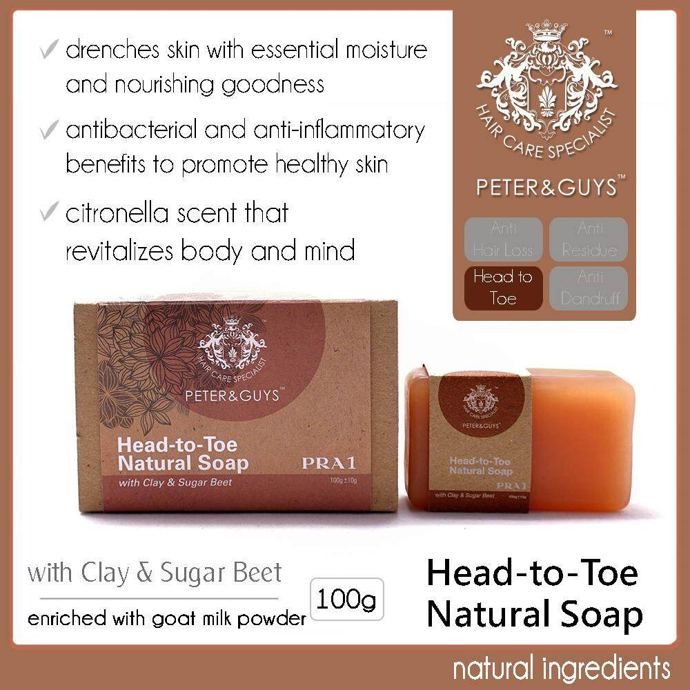 Peter & Guys Head-to-Toe Natural Soap with Clay & Sugar Beet 100g10g