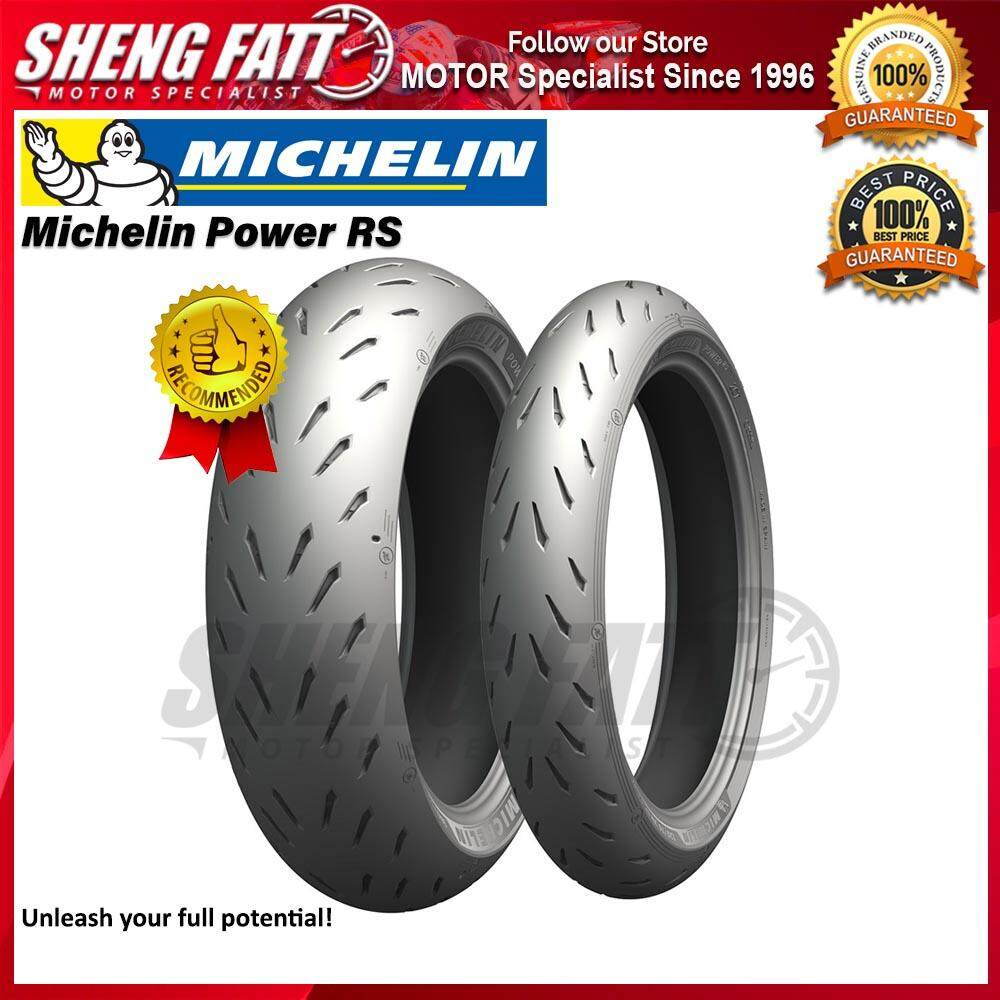 Michelin Power RS MOTORCYCLE TYRE (SPORT TIRE)