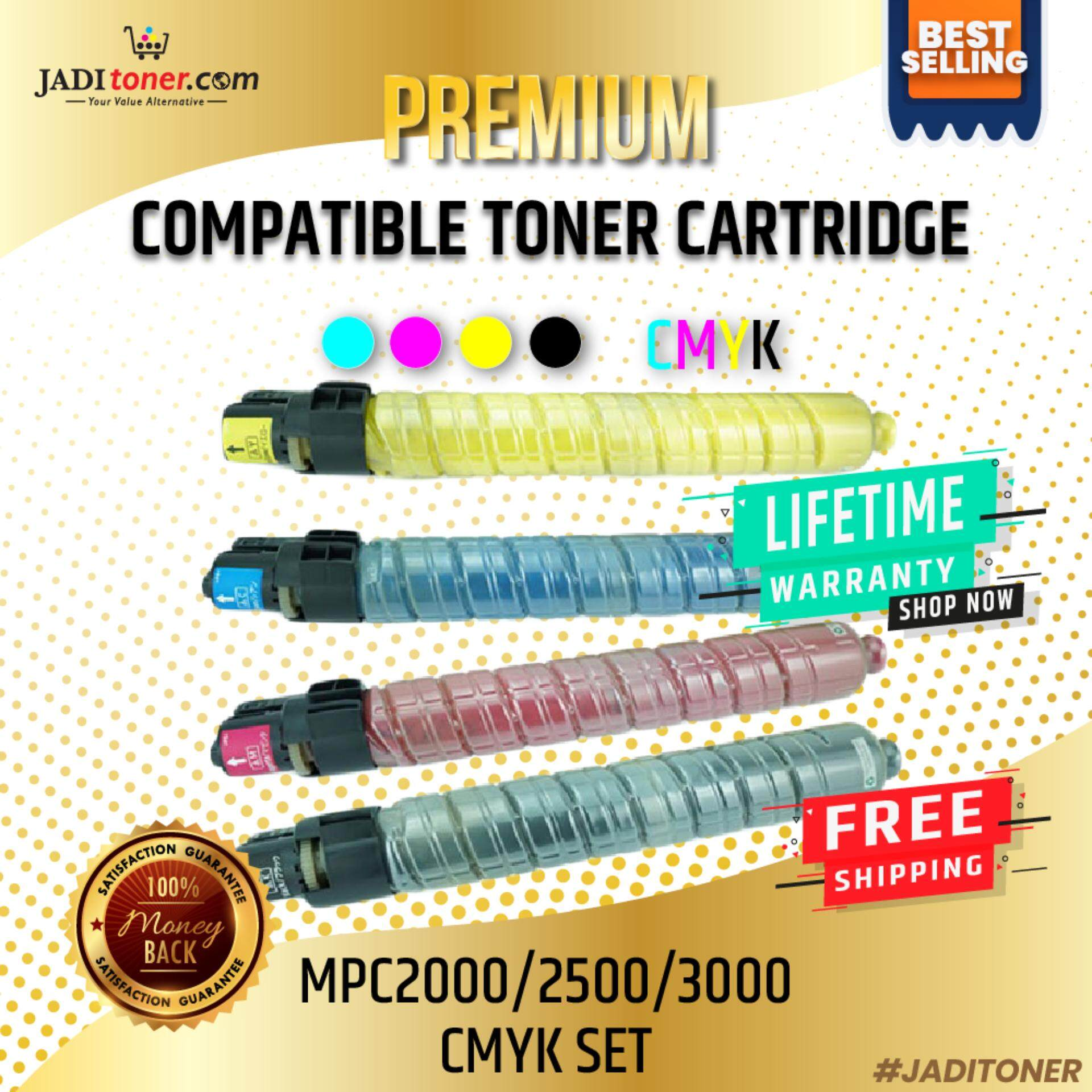 Compatible Ricoh Toner Cartridge CMYK Set (Cyan, Magenta, Yellow & Black) For Use in Ricoh MPC2000 / MPC2500 / MPC3000 / Ricoh Aficio MP C2000 / Ricoh Aficio MP C2500 / Ricoh Aficio MP C3000