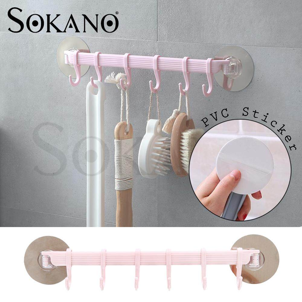 (RAYA 2019) SOKANO TH011 Multipurpose Hanger with Hooks Towel Hanger with Self Adhesive Function