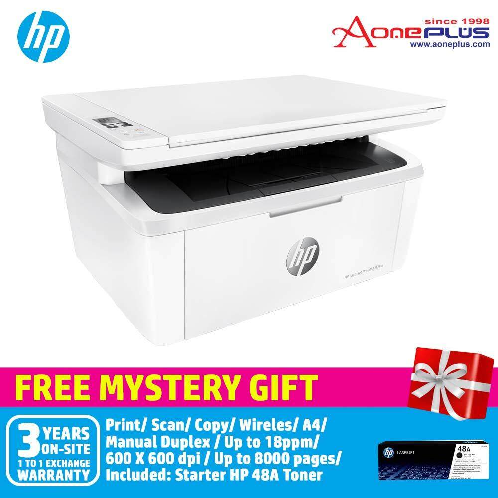 HP LaserJet Pro MFP M28w W2G55A Consumer All-In-One Mono Laser Printer+Free Mystery Gift