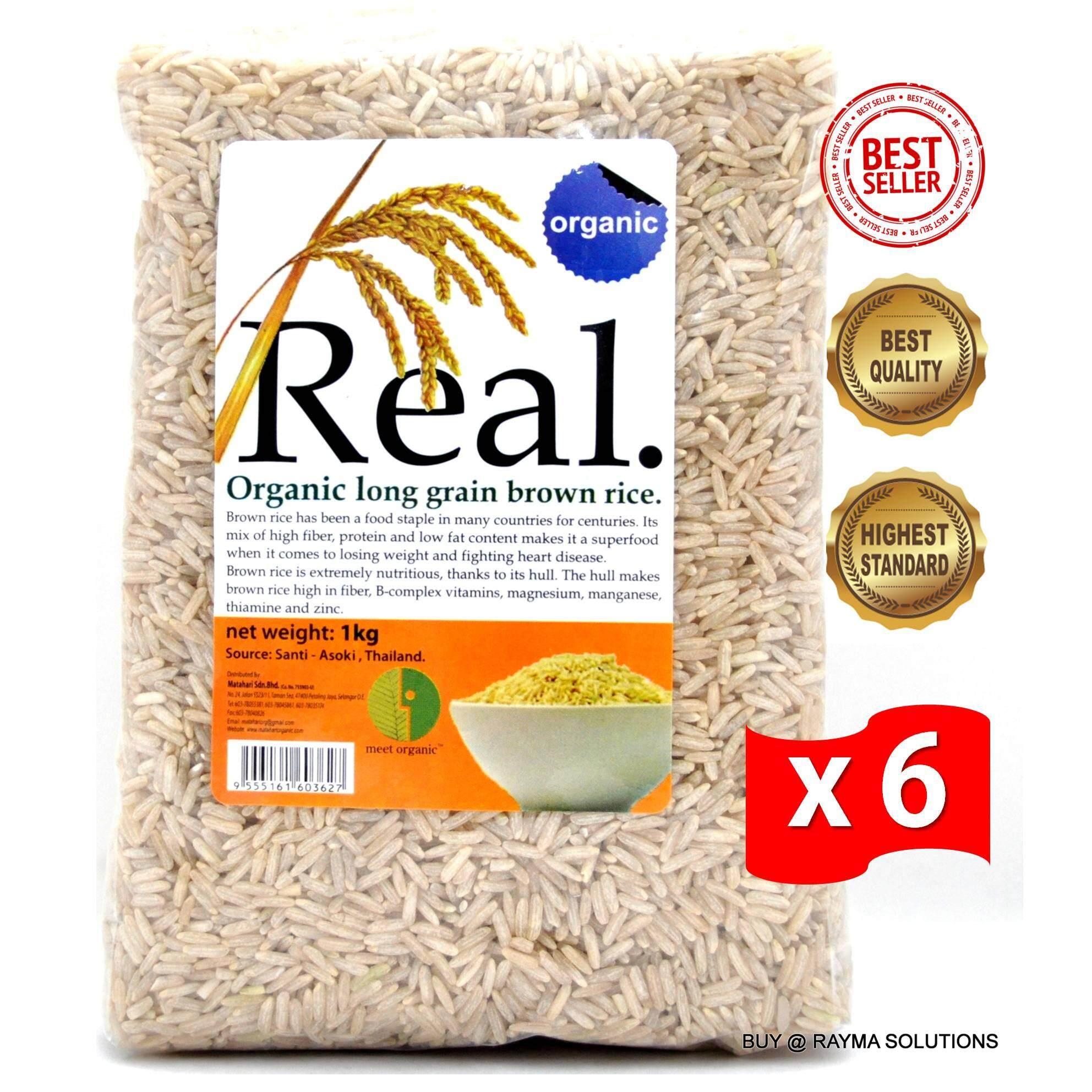 [ Best Deal ] REAL Organic Long Grain Brown Rice 1kg (6 Packs)