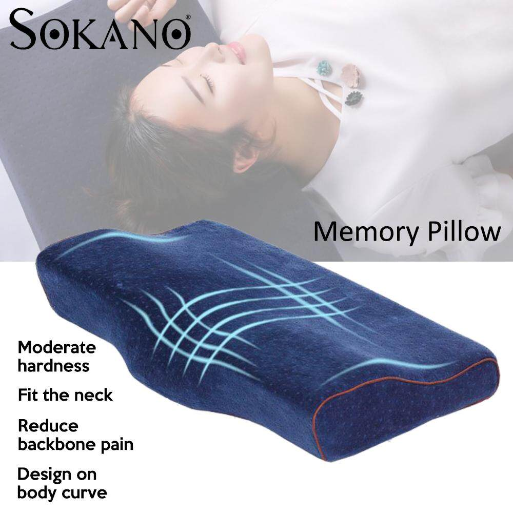 Sokano Slow Rebound Memory Foam pillow Contour Pillow for Neck Pain Neck Care Health Care Natural Latex