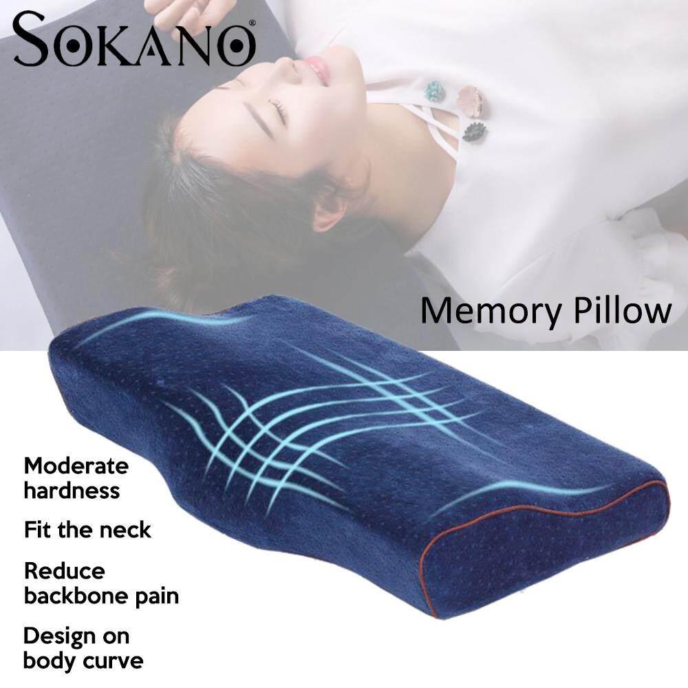 Sokano Slow Rebound Memory Foam pillow Contour Pillow for Neck Pain Neck Care Health Care Natural Latex